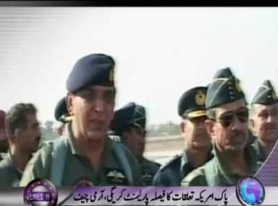 Army Chief Gen Kiyani Statement About Nato Supply and Defence Budget 13 February 2012