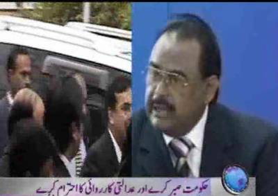Altaf Hussain Reaction on PM Gilani Conviction by SC 13 February 2012
