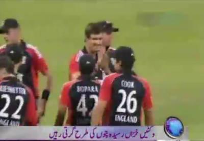 England Beat Pakistan In First ODI Match 13 February 2012