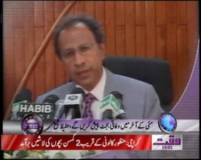 Waqtnews Headlines 03 00 PM 14 February 2012