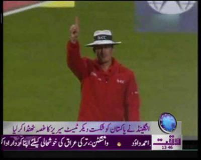 Pakistan Lost 1st ODI Match News Package 14 February 2012