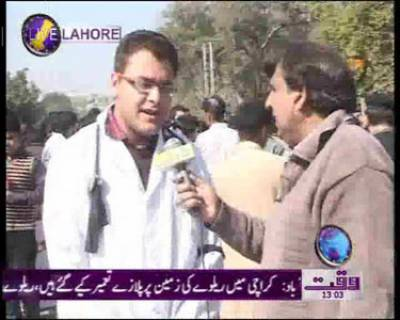 PIC Doctors Protest News Package 14 February 2012