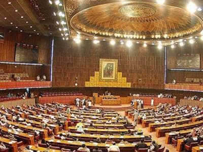امریکی کانگریس میں بلوچستان کے حالات پر بحث کیخلاف قومی اسمبلی میں مذمتی قرارداد متفقہ طور پر منظور کرلی۔