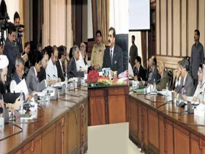 وفاقی کابینہ کی جانب سے آج بیسویں آئینی ترمیم کے مسودے کی منظوری دیئے جانے کا امکان ہے۔