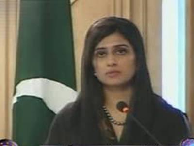افغان مصالحتی عمل میں پاکستان کے کردارسے وہاں پائیدار امن اورترقی میں مدد ملے گی. حناربانی کھر