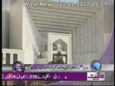 Waqtnews Headlines 09:00 AM 22 February 2012