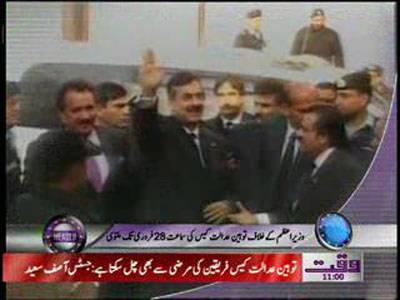 Waqtnews Headlines 11:00 AM 22 February 2012