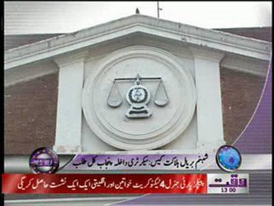 Waqtnews Headlines 01:00 PM 22 February 2012