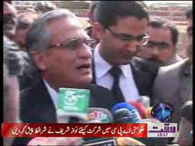 Hussain Haqqani Lawyer Media Talks News Package 22 February 2012