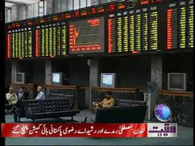 Karachi Stock Exchange News Package 22 February 2012