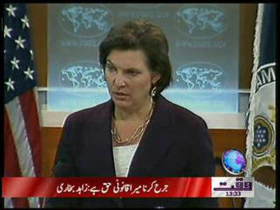 Victoria Noland Briefing News Package 22 February 2012
