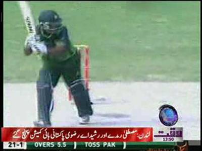 Pakistan Lost 4th ODI Match News Package 22 February 2012