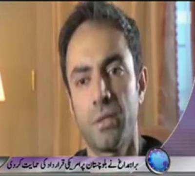 Waqt News Headlines 05:00 PM 22 February 2012