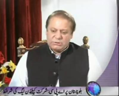 Waqt News Headlines 09:00 PM 22 February 2012