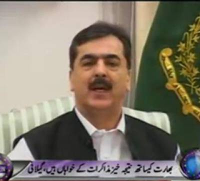 Waqt News Headlines 07:00 PM 22 February 2012