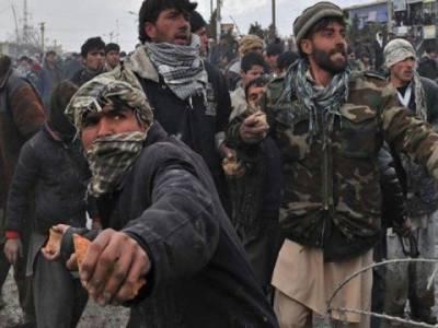 افغانستان میں نیٹو فروسز کی جانب سے قرآن پاک کی بے حرمتی، احتجاج کا سلسلہ جاری، سکیورٹی فروسز کی فائرنگ سے متعدد افراد زخمی ہوگئے۔