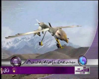 Waqtnews Headlines 11:00 AM 23 February 2012