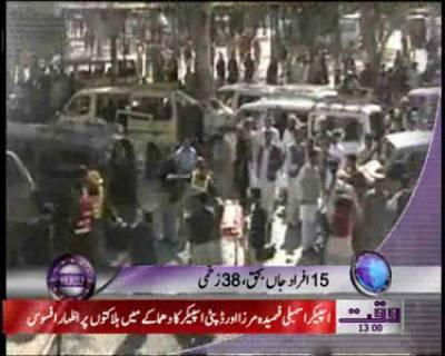 Waqtnews Headlines 01 00 PM 23 February 2012