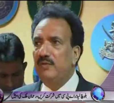 Waqt News Headlines 07:00 PM 23 February 2012
