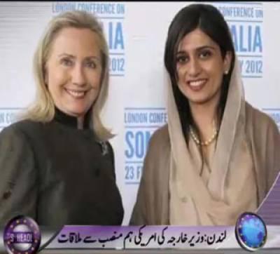 Waqt News Headlines 09:00 PM 23 February 2012