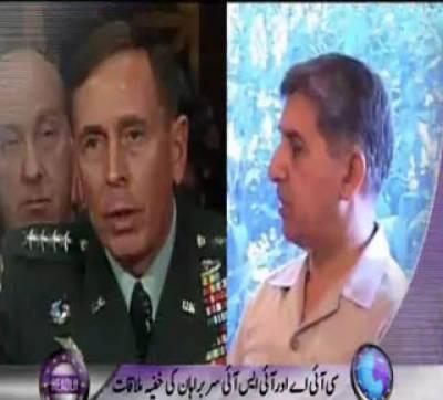 Waqt News Headlines 11:00 PM 23 February 2012