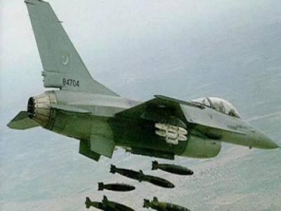 اپراورکزئی کےمختلف علاقوں پرجیٹ طیاروں کی بمباری، پندرہ شدت پسند ہلاک ۔
