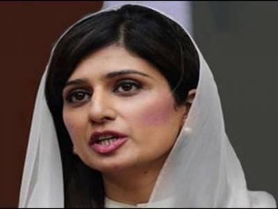 پاکستان معاشی استحکام کیلئے تمام ممالک سے تجارتی تعلقات کا فروغ چاہتا ہے۔ حنا ربانی کھر