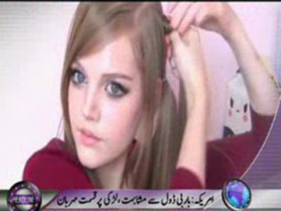 Barbie Doll Face Like Beautiful and Cute Young Girl 28 February 2012