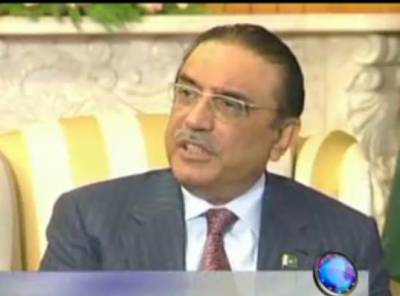 President Zardari Signed 20th Amendment Bill to Make it The Law 28 February 2012
