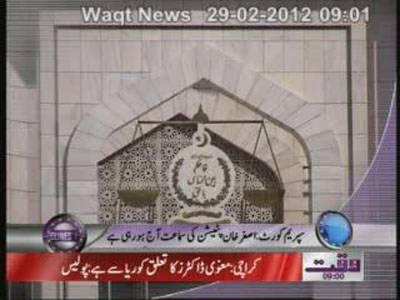 Waqtnews Headlines 09 00 AM 29 February 2012