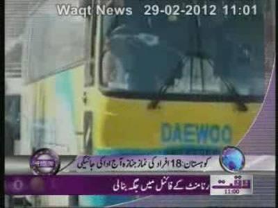 Waqtnews Headlines 11:00 AM 29 February 2012