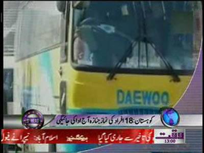 Waqtnews Headlines 01 00 PM 29 February 2012