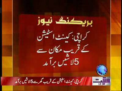 Karachi Dead Bodies News Package 29 February 2012