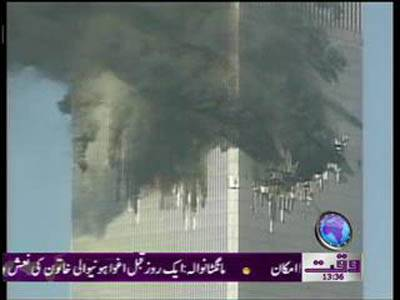 World Trade Center News Package 29 February 2012