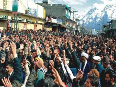 کوہستان، دہشت گردوں کے ہاتھوں اٹھارہ افراد کی ہلاکت، مقتولین کی نماز جنازہ بھی آج ادا کی جائے گی۔