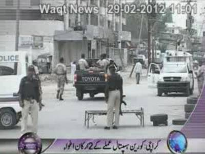 کراچی کے اورنگی ٹاؤن میں واقع کورین ہسپتال کےعملے کے دو ارکان کواغوا کرلیا گیا ۔