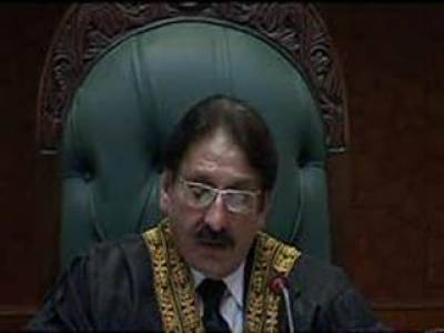 Supreme Court Asghar Khan Case Proceedings 09 March 2012