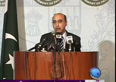 Pakistani Foreign Office Briefing About Kashmir,Balochistan and Iran 09 March 2012