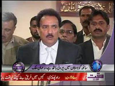 Waqtnews Headlines 11 00 AM 10 March 2012
