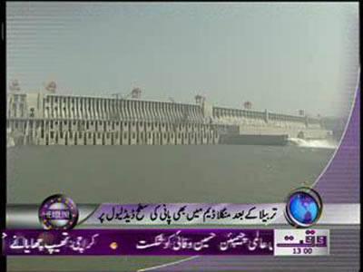 Waqtnews Headlines 01 00 PM 10 March 2012