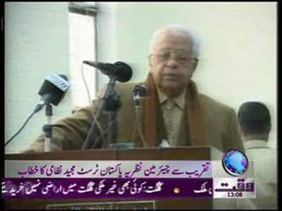 Majeed Nizami Address to a Seminar News Package 10 March 2012