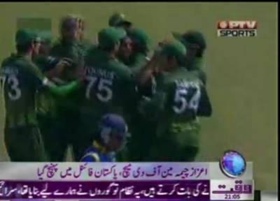 Pakistan Beat Sri Lanka in Cricket Asia Cup 15 March 2012