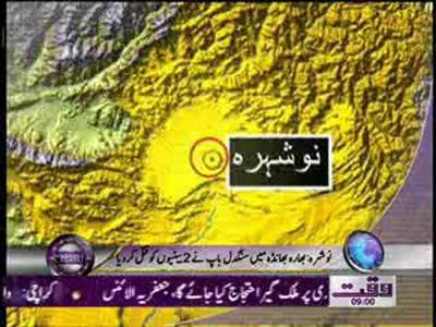 Waqtnews Headlines 09:00 AM 16 March 2012