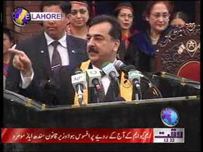 Lahore PM Gilani Address News Package 16 March 2012
