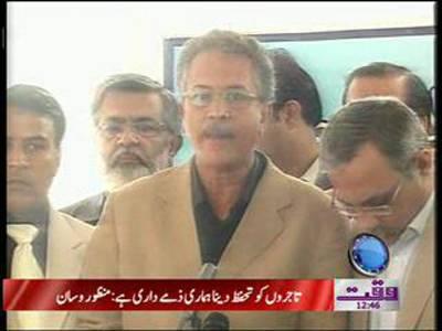 MQM Waseem Akhter Media Talks News Package 16 March 2012