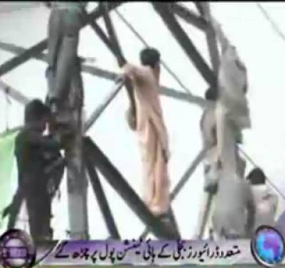Rikshaw Drivers Novel and Deadly Protest in Sheera Kot Lahore 15 March 2012