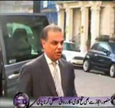 Waqt News Headlines 07:00 PM 16 March 2012
