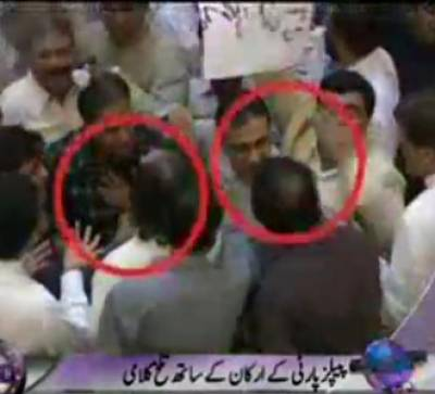 Waqt News Headlines 09:00 PM 16 March 2012