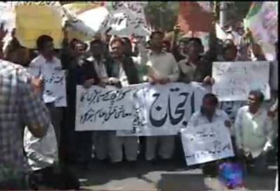 MQM and Karachi Traders Protest Against Frocibly Money Taking in Karachi News Package 16 March 2012