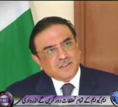 Waqt News Headlines 11:00 PM 16 March 2012